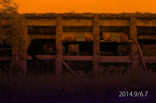 廃墟ツアー